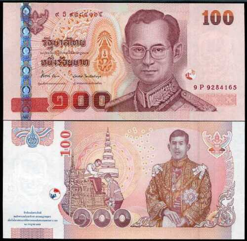 THAILAND 100 BAHT 2012 P 126 COMM 5th CYCLE CROWN PRINCE NEW KING RAMA X UNC