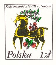 POLAND 1978 mint Postcard Cp#712 Tile Mazury, from the eighteenth century (theme