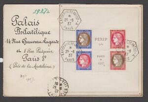 FRANCE-1937-PEXIP-PARIS-EXHIB-SHEET-STAMPS-USED-ON-COVER