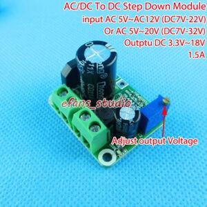 AC-DC-To-DC-Buck-Step-down-Adjustable-Converter-3-3V-12V-Rectifier-Filter-Module