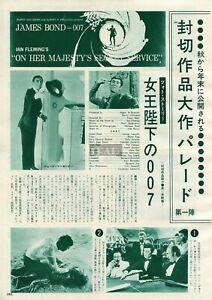 8x10 Print George Lazenby On Her Majesty/'s Secret Service 1969 #GLBO