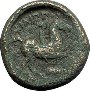 Philip-II-359BC-Olympic-Games-HORSE-Race-WIN-Macedonia-Ancient-Greek-Coin-i62035
