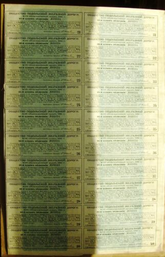 1000 Marks//463 Rubles//£48 bond Russian Podolsk Railroad Comp 1911 w// coupons