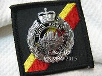 "Obsolete Genuine Royal Hong Kong Police ""Tactical Unit"" Beret Badge & Backing"