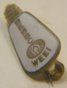 VINTAGE WHITEHEAD HOAG ENAMEL PIN RADIO BOSTON EDISON WEEI BIG BROTHER CLUB