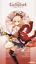 miniatuur 59 - Genshin Impact [NA] Starter Account Eula KoKomi Xiao Venti Baal HuTao Yoimiya