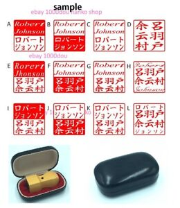 Details about New Original Japanese name seal stamp/ HANKO KANJI JP With  Case