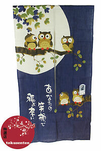NOREN-JAPANESE-HIBOU-TRADITIONAL-JAPANESKALDE-OWL-MADE-IN-JAPAN-JAPANSK-KURTAIN