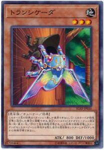 x3 Yu-Gi-Oh NEXT SAST-JP071 Common Japanese Yugioh Japan