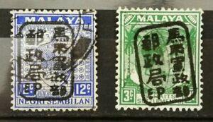 Malaya-Japanese-occupation-o-p-Straits-3c-amp-N-Sembilan-12c-USED-CV-RM5200