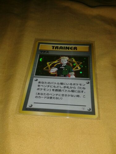 Surge Trainer Japanese Gym Heroes Set Holo Holographic Card EX+//VG Pokemon Lt