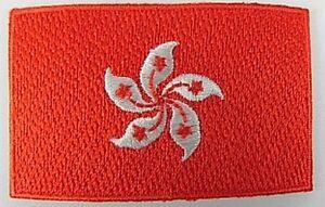 Hong-Kong-Aufnaeher-gestickt-Flagge-Fahne-Patch-Aufbuegler-6-5cm-neu