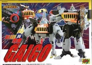 Cms De Cm Gokin Gaogaigar Gaofighgar Gaigo Roi De Brave 06 Transformable