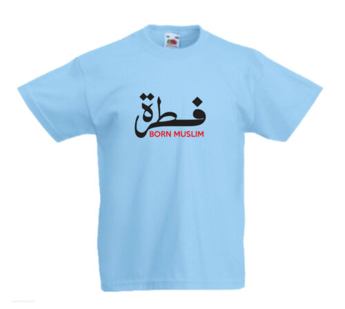 Fitrah Born Muslim Boys Girls Kids Islamic God Allah Top T Shirts Age 3-13 Yrs