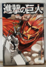 Attack on TITAN Volume 1 by Hajime Isayama (japanese) Paperback Book Shipp