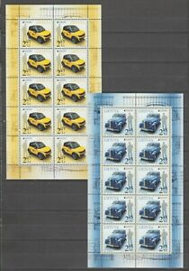 S37143 Lietuva Lithuania Europa Cept MNH 2013 2MS Vehicles Post