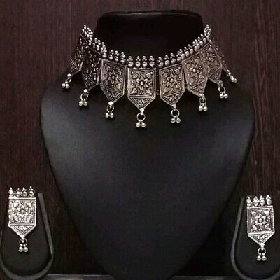 Ethnic Bohemian Bollywood Jewelry Oxidised Necklace German Silver Necklace Indian Jewelry Afghani Necklace Indian Silver Necklace Set