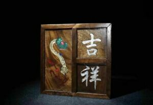 Chinese Natural Rosewood Inlaid shells Handmade Exquisite Boxes