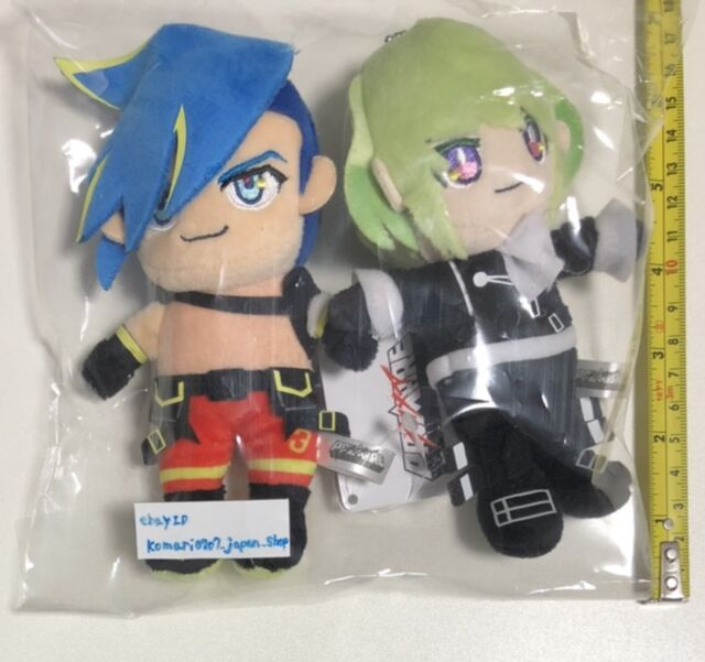 Limited PROMARE Thymos Galo Gueira Anime Plush Doll Toy Keychain Strap Hanging