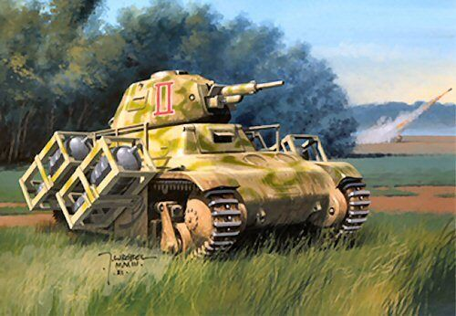 Bronco 35002 German 28 cm Swurfgerat 40 Auf GWH39 Tank 1 35 Plastic scale model