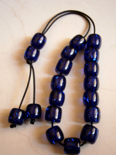 VARIOUS LARGE ROPE WORRY BEADS KOMBOLOI GREEK KABBALAH TASBIH BEGLERI PURPLE RED