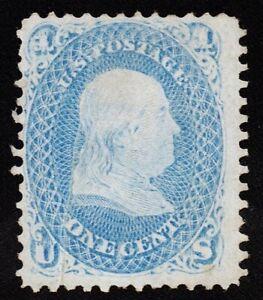 "United States Us # 92 *unused Ng H { Pre-print Paper Fold Error Var } ""scarce 1867 Cv$ 1000.00 Crazy Price"