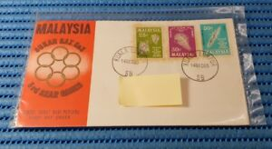1965 Malaysia First Day Cover 3rd SEAP Games Commemorative Stamp Issue