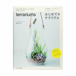 Bonsai-Book-Succulents-air-Plantsville-the-first-time-of-terrarium-making-moss