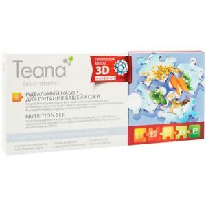 Teana ™ набор из кожи питательный сыворотки с гиалуроновой кислотой и витаминами, 10x2ml