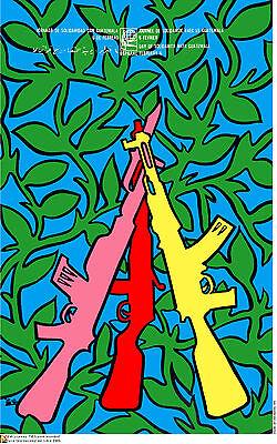 """Political Leftist POSTER""""Guatemala Rebelion""""Cold War Socialism.REvolution Art.27"""
