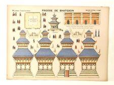 Pellerin Imagerie D'Epinal- 867 Pagode de Bhatgaon Moyennes vintage paper model
