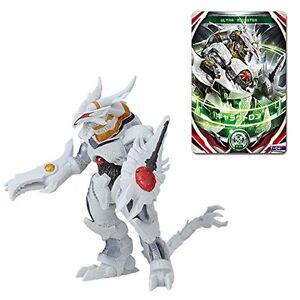 New-Bandai-Ultraman-Orb-Ultra-Monster-DX-Gyarakutron-Tron-24cm-Figure-from-Japan
