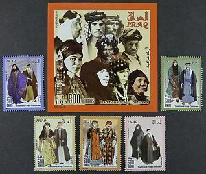 Irak-Iraq-2011-Trachten-Traditional-Costumes-1849-1853-Block-132-Postfrisch-MNH