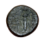 3993-RARE-Monnaie-Grecque-a-Identifier-FACTURE miniature 1
