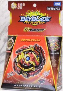 Takara Tomy Beyblade BURST GT B-145 DX Starter Venom Diaboros.Vn.Bl Japan Ver