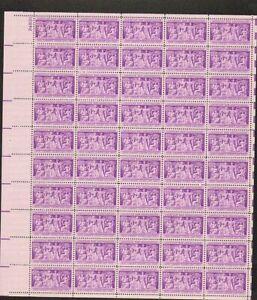1022 American Bar Association MNH Sheet CV $14.00