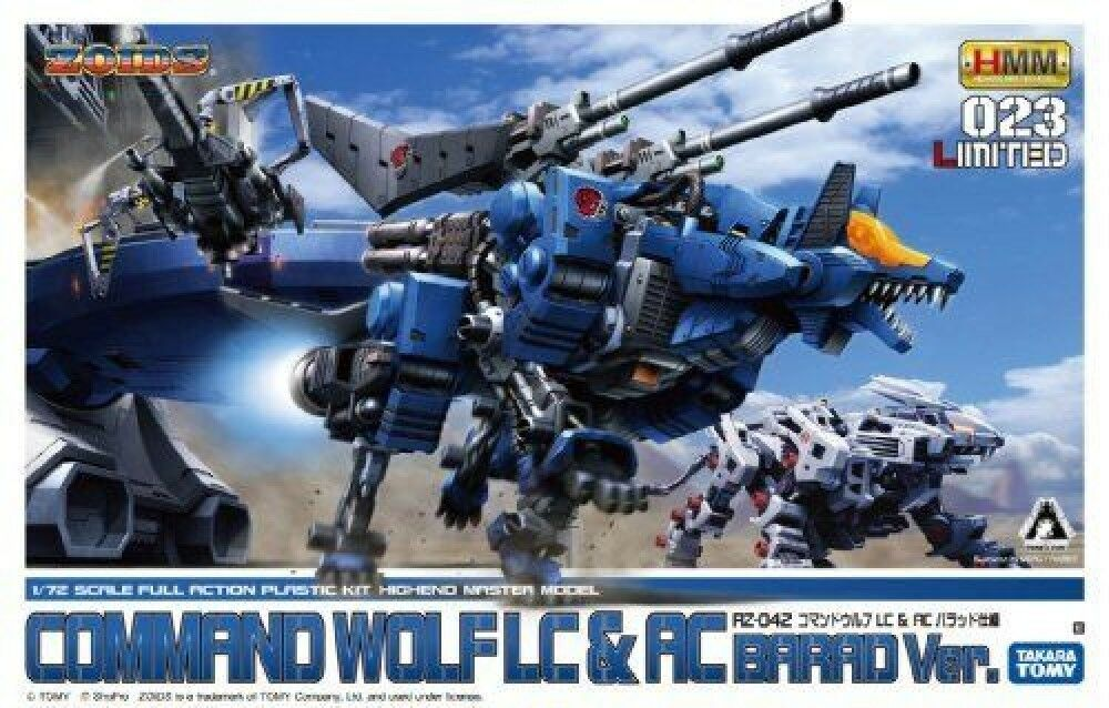 Kotobukiya 1/72 ZOIDS Command Wolf LC & AC Ballad specification The 50th All F/S