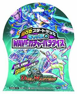 Wave-Gacha-Paraiso-de-Duel-Masters-TCG-DMSD-11-Ultra-Gr-Start-Cubierta-Tapa