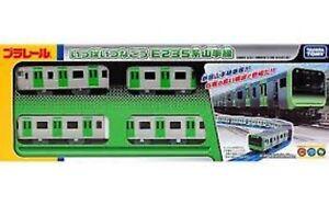 TAKARA-TOMY-NEW-Plarail-E235-system-Yamanote-Line-6-Vehicles-set-F-S-Japan