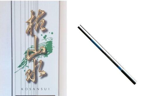 Nissin Fine Mode Kosansui Chouko 450 Made in Japan Tenkara 4510