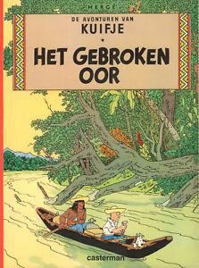 KUIFJE-HET-GEBROKEN-OOR-Herge