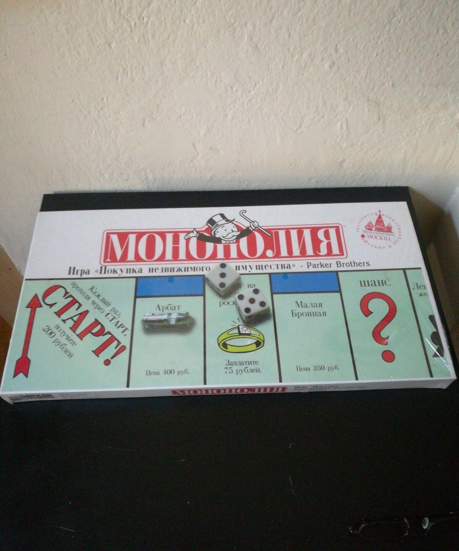 Gioco Monopoli edizione Russa Parker Brougehers