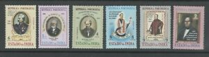 Portuguese-India-Stamps-1956-450th-Foundation-of-Portug-India-MLH