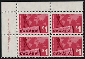 Canada 411 TL Plate Block MNH Map, Canadian Exports