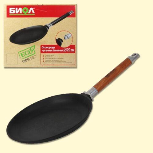 Pan for Pancake Ø 22 cm Removable Handle All stove types чугун Сковорода