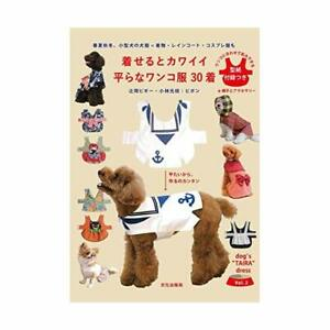 Cute-Flat-Dog-Clothes-30-wears-Handmade-Dog-039-s-Wear-Pattern-Book