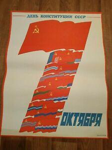 Soviet russian propaganda poster