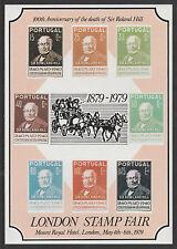 Cinderella 3114 - 1979 Stamp Exhibition ROLAND ERROR plus normal sheet u/m
