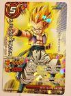 Dragon Ball Miracle Battle Carddass Promo P AS-022 Gotenks Super Saiyan