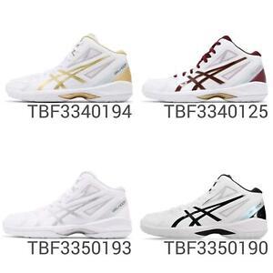 Chaussures Gelhoop Chaussures hommes Asics V9 sport de de pour ball basket p6xAf